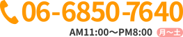 06-6850-7640